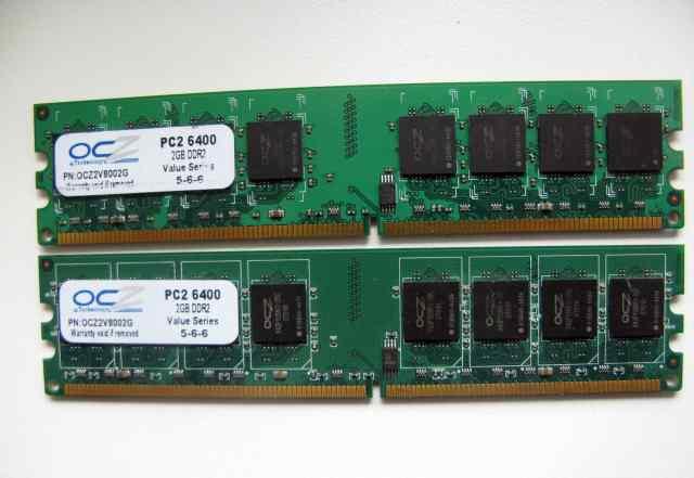 OCZ 4 GB (2x2 Гб) DDR2 PC2 6400