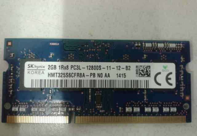 Оперативная память Hynix 2 gb