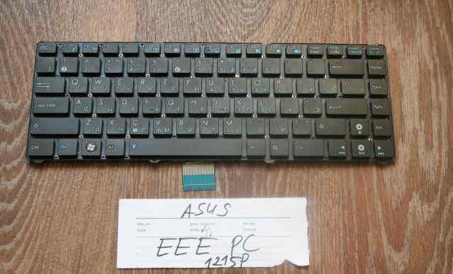 Asus 1215 клавиатура мало б/у + аккумулятор