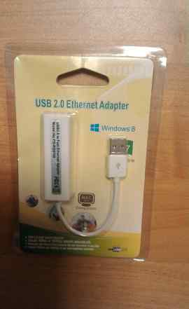 USB 2.0 Ethernet Adapter (USB to LAN)