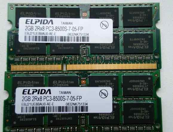 SO-dimm DDR3-8500 2x2Gb для ноутбука