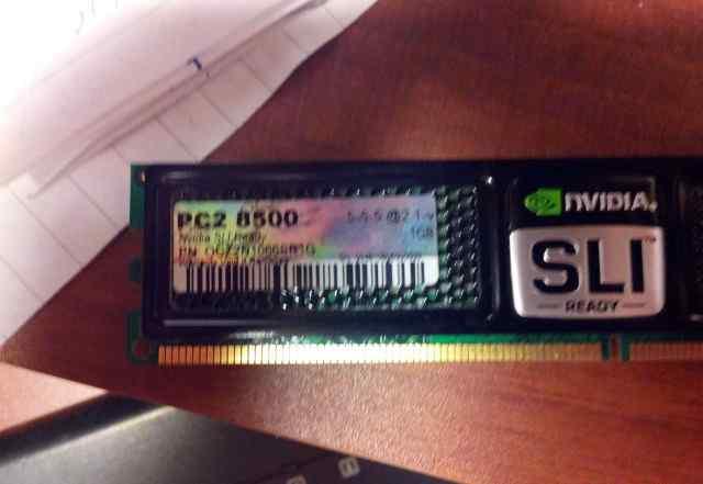 OCZ DDR2 2GB(1GB+ 1GB) на 1066мгц(цена договорная)
