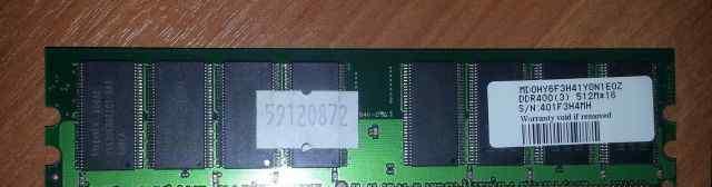 Память dimm Hynix (A-Data) PC3200 512Mb