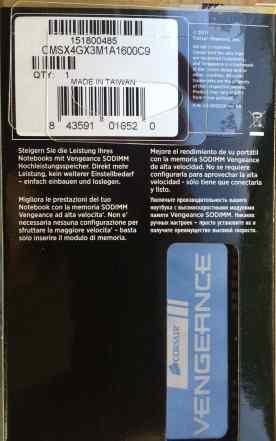 Быстрая память для ноутбука DDR3 1600MHz 2Gb