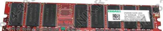 Kingmax DDR 256Mb PC3200