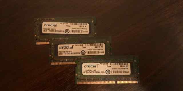 Оперативная память 2GB-DDR3
