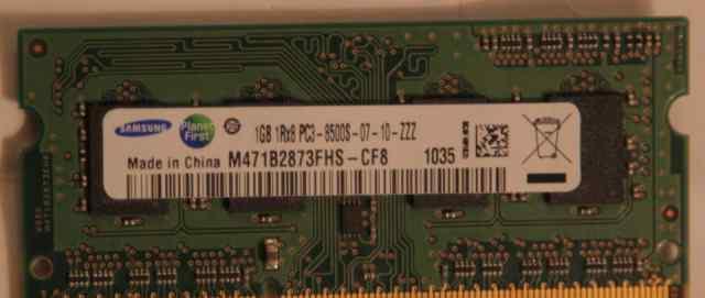 Оперативная память для ноутбука Samsung