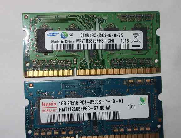 Оперативная память 2шт по 1GB