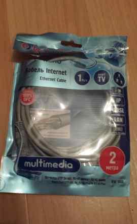 Кабель интернет кабель Belsis