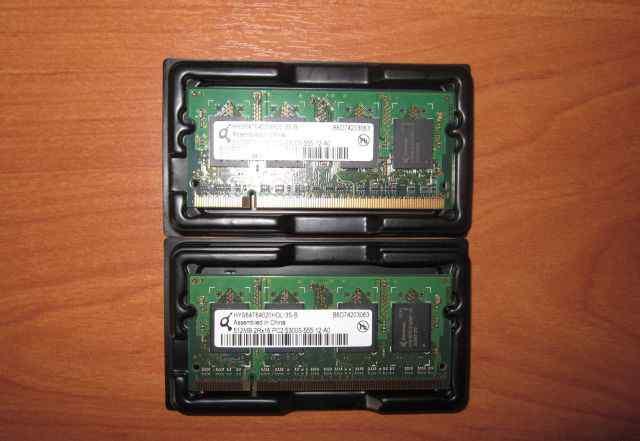 Оперативная память SO-dimm DDR2 512 мб