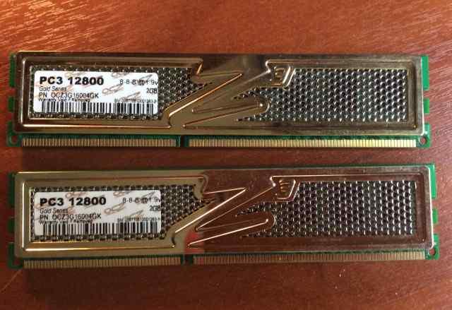 Оперативная память 4GB (2x2GB) 1600Mhz