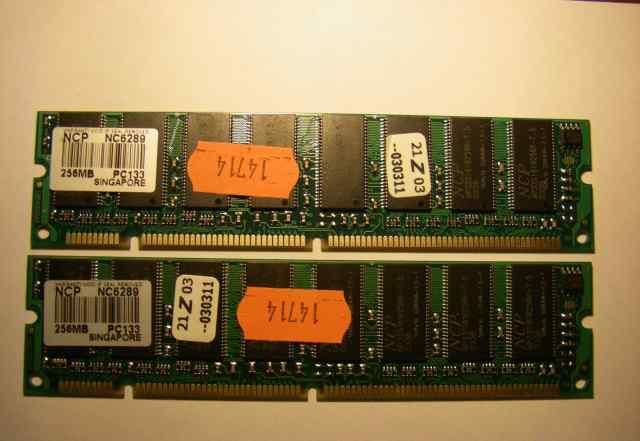 Оперативная память dimm sdram 256MB PC133