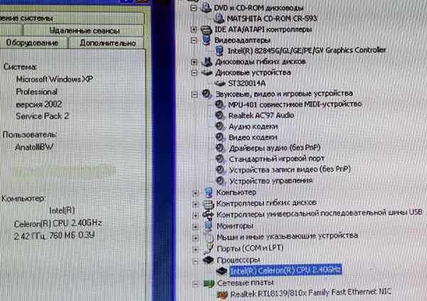шустрый компьютер в сборе Win XP 2.4 Ghz