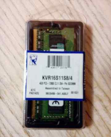 Продаю DDR 3 4G новую kingston