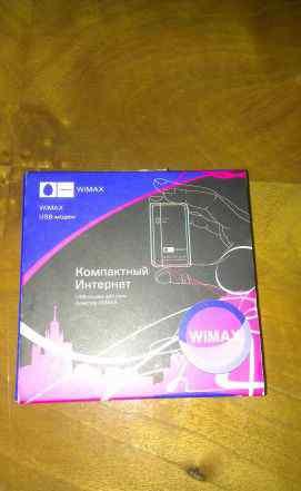 USB-модемы WiMax и Yota