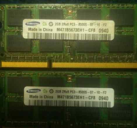 Samsung 2Gb DDR3 1066 SO-dimm, 2шт 4Gb