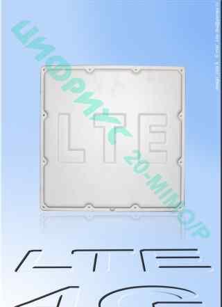 Антенна Цифриус - усиление 3G/4G-интернета 2х20 Дб
