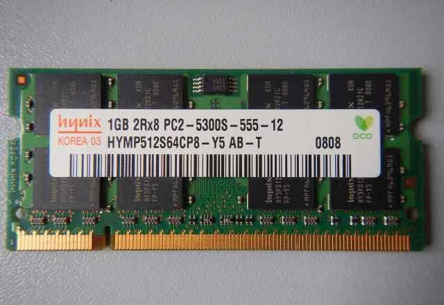 Память для ноутбука DDR2 sodimm 1GB