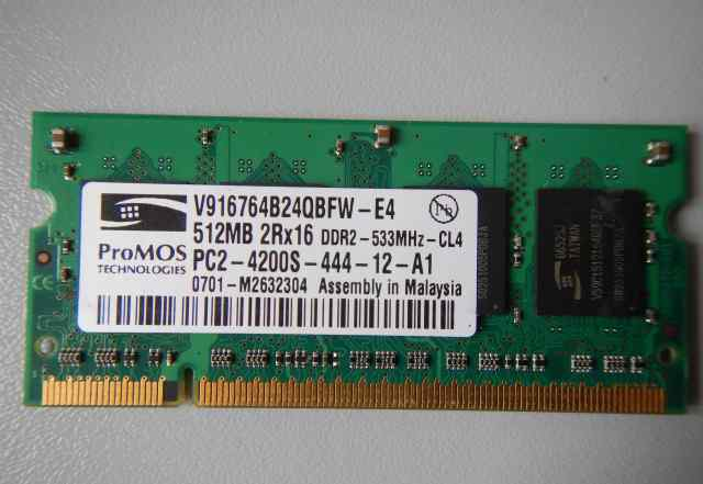 Память для ноутбука DDR2 sodimm 512MB