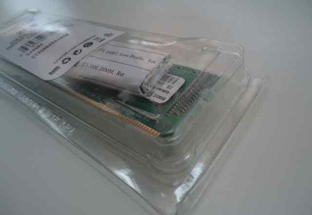 DDR3 оперативная память 2гб gb новая гарантия юзао