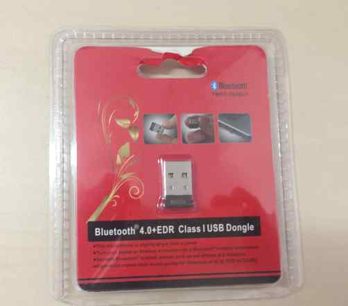 Bluetooth 4.0 + EDR Class I USB Dongle