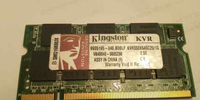 озу so-dimm DDR1 1Gb Kingston