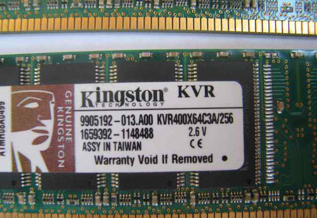DDR400 Kingston 256MB