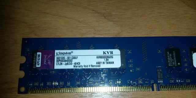 Kingston KVR800D2N6/2G