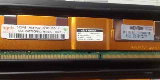 HP 512MB 1Rx8 PC2-5300F-555-11 S/N 398705-051