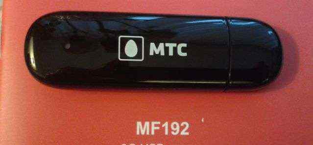 USB модем ZTE MF 192 (новый )
