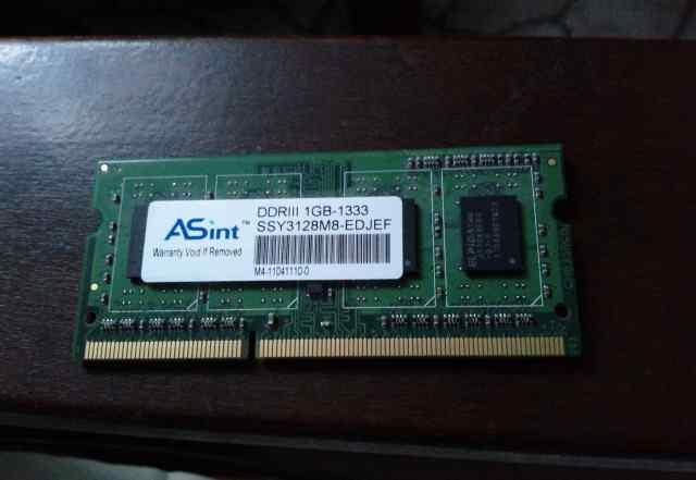 DDR3 SO-dimm 1Gb 1333MHz ASint