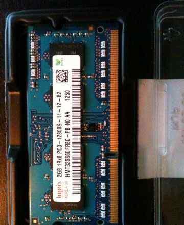 Оперативная память so-dimm из Macbook Pro 4Gb