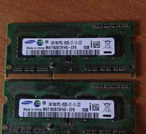 Память Samsung 1GbX2 PC3-8500S
