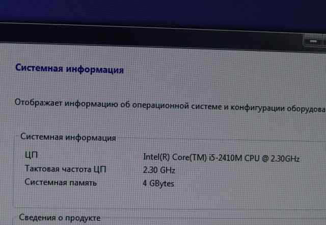 Моноблок Sony сенсорный экран 21
