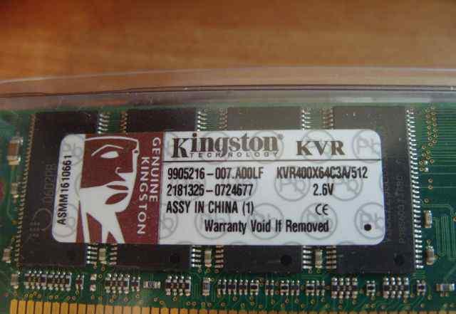 Оперативная память 512mb DDR1 Kingston 4 модуля