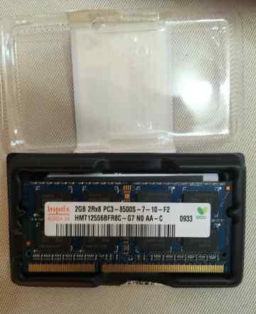 Hynix 2Gb 2Rx8 PC3-8500S-7-10-F2