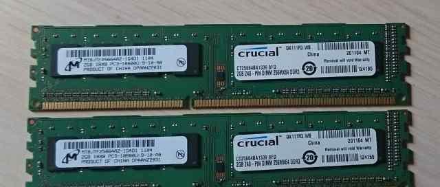 Планки опер. памяти-Crucial CT25664BA1339 (две)