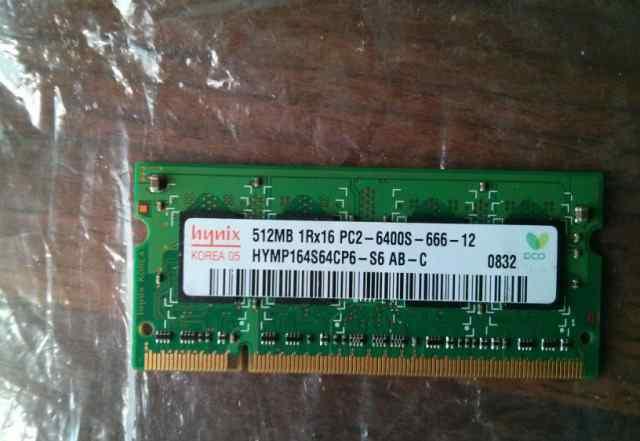 512MB 1RX16 PC2-5300S-555-12 для ноутбука