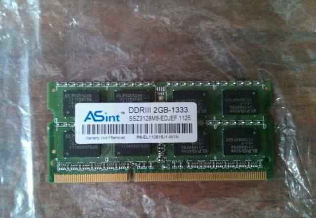 ASint 2Gb SO-dimm DDR3-1333 для ноутбука