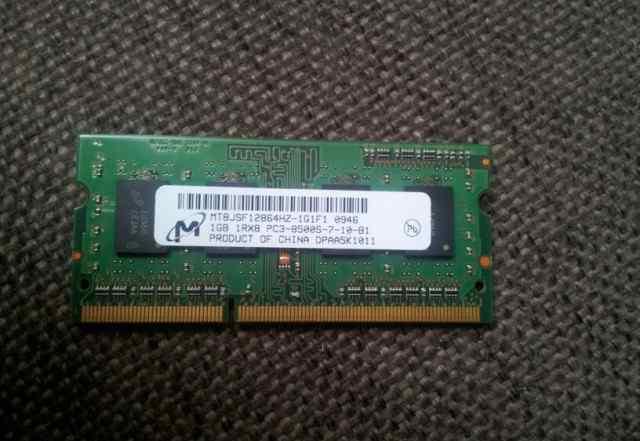 Оперативная память 1гб 1600MHz