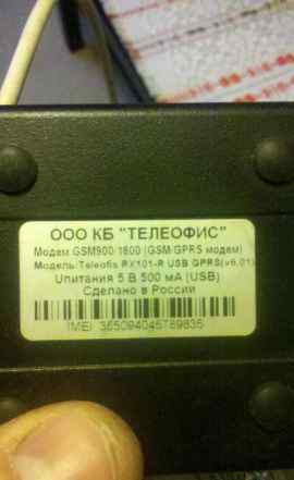 Телеоффис rx-101-r usb gprs