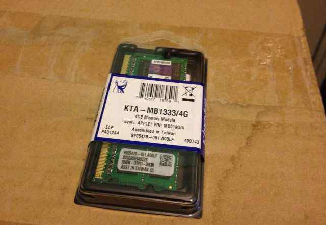 Kingston KTA-MB1333/4G оперативная память Apple