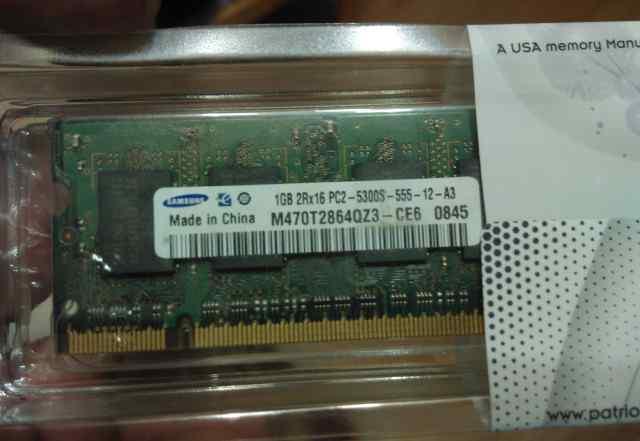Память sodimm PC5300 1gb Samsung original