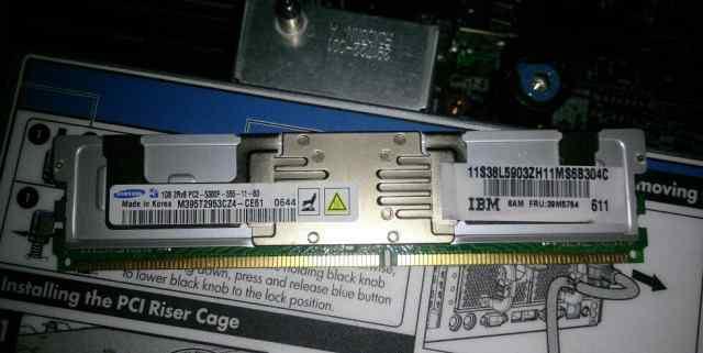 Fbdimm PC2-5300