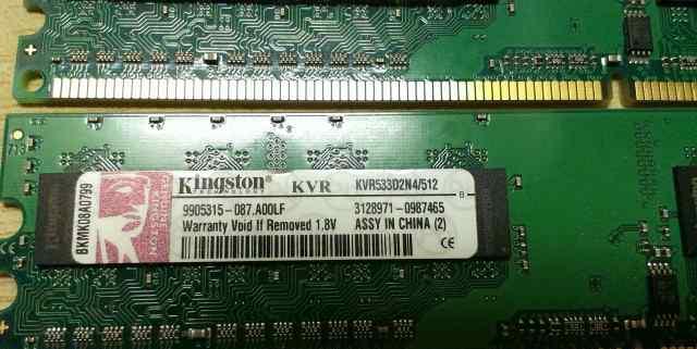 Память Kingston KVR533D2N4/512 2шт