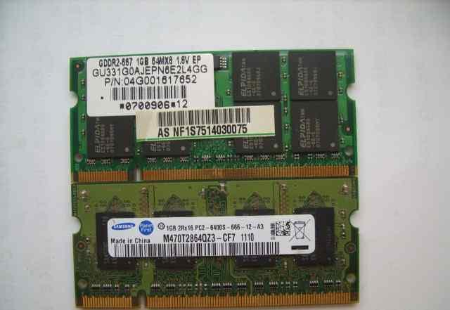 SO-dimm DDR2 2X1GB