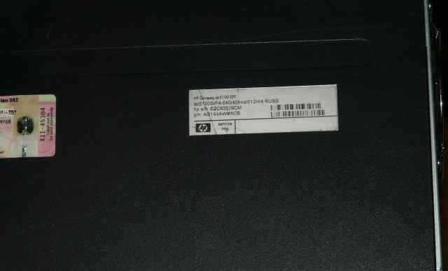 Системный блок HP Compaq ds5100 sff