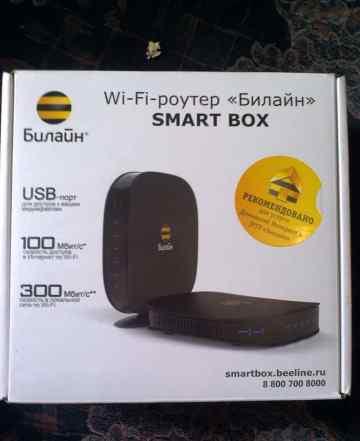 Продаю WiFi роутер биллайн Smart Box