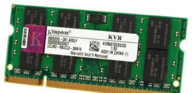 Kingston KVR667D2S5/2G