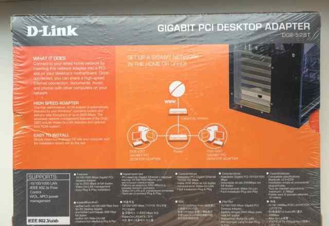 Сетевая плата D-Link DGE-528T (новая)